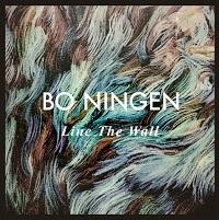 Bo Ningen – Line the wall (2012)