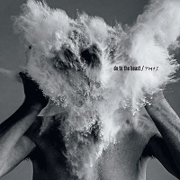 The Afghan Whigs - Do to the Beast (2014)