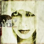 Otep – The Ascension (2007)