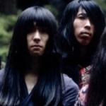 Bo Ningen – Line the wall (2012)